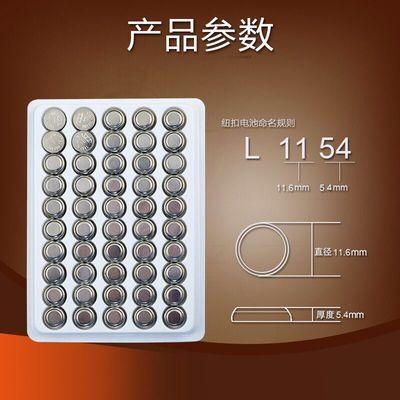 原装正品纽扣电池AG13LR44AG3LR41玩具小夜灯计算器手表跑马灯【2月29日发完】