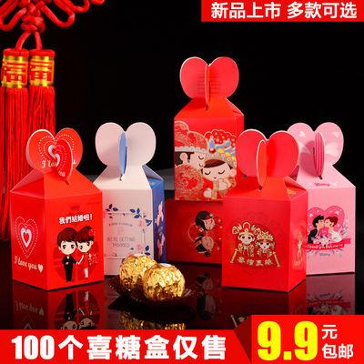 喜糖盒子结婚礼盒小号纸用装的创意浪漫韩式手提袋子森系2018高端
