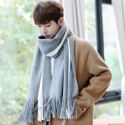 围巾男冬季韩版百搭新款男士围巾毛线针织长款学生围脖加厚年轻人