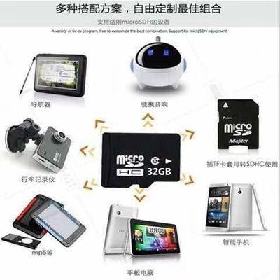 32G高速内存卡16G8G手机vivo华为OPPO存储卡sd卡4G行车记录仪tf卡【2月29日发完】