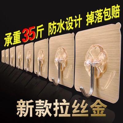 木丁丁六爪挂钩粘钩墙壁强吸盘免打孔门后粘胶承重力收纳厨房浴室