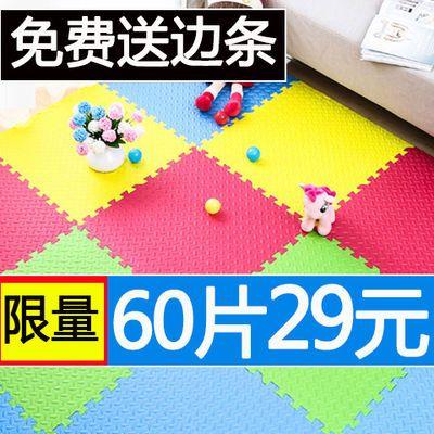 铺在地上的积木坐垫卧室儿童地毯拼接铺地板垫子加厚泡沫地垫满铺