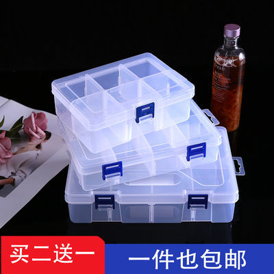 格子收纳盒首饰盒小号耳环饰品盒带盖透明塑料多格零件螺丝盒药盒