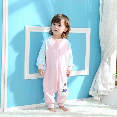 婴儿纯棉睡袋分腿防踢被儿童春秋季薄款男女宝宝连体睡衣空调房夏