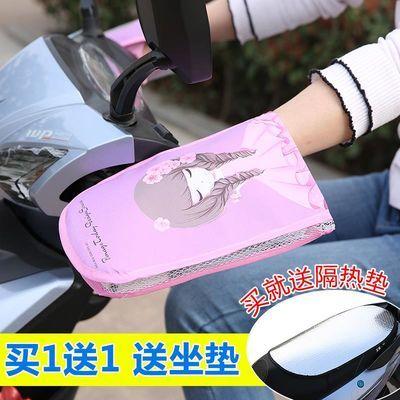 电动摩托车防晒手套夏季电瓶车电车挡风把套防紫外线防水夏天薄款