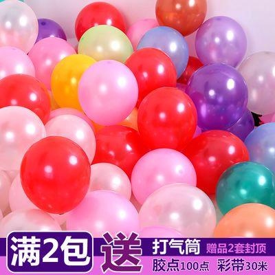 结婚房装饰加厚珠光气球生日派浪漫套餐婚庆新婚房布置装饰用品