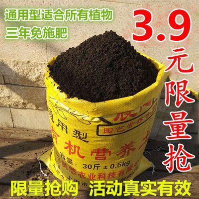 凤梨花鸿运当头专用肥料配方型有机肥料花肥料浓缩营养土复合肥