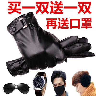 皮手套男士冬季骑行加厚加绒保暖防风防水触屏户外手套骑车摩托车
