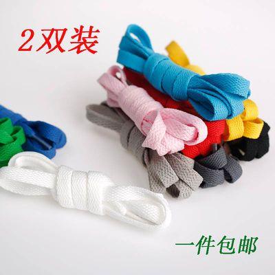 ?鞋带扁平男女蓝彩色纯白黑色白色小白鞋帆布运动板鞋篮球鞋鞋带