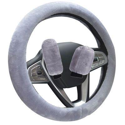 汽车方向盘套性冬季长毛绒把套男女通用型防滑丰田卡罗拉威驰