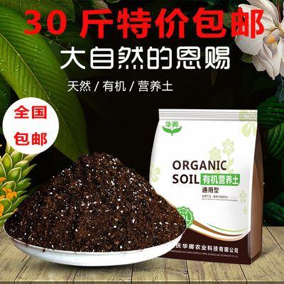 大肥王包邮花卉专用肥料通用花草肥盆景花肥营养土全效有机复合肥