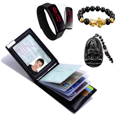 新款钱包男短款大容量竖款驾驶证皮套青年皮夹子卡包男士【3月31日发完】