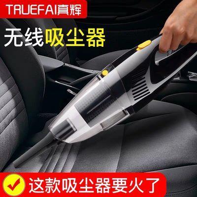 车载吸尘器家用车用便携充电式手持大功率干湿两用无线充电吸尘器