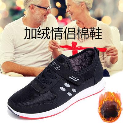 健步鞋男女款春季夏天中老年防滑软底鞋爸爸妈妈鞋休闲轻便运动鞋