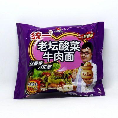 统一100 老坛酸菜牛肉面121g*5连包*4袋装香辣味方便面酸菜面泡面