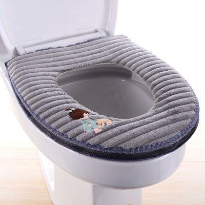 冬季马桶垫长毛保暖加厚坐垫圈坐便套粘贴式通用座便器垫子66217