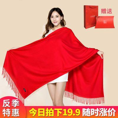 大红色羊绒围巾女加厚秋冬季韩版百搭长款披肩中国红年会定制LOGO