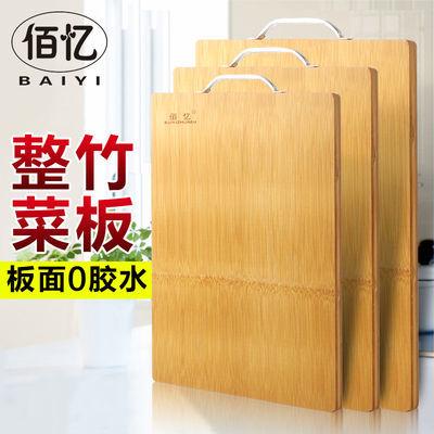 舌尖上的中国银杏整木砧板实木切菜板切水果案板长方形家用刀占板
