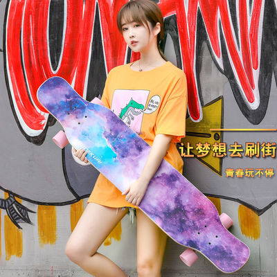 长板滑板专业双翘初学者成人男女学生青少年韩版四轮刷街滑板车