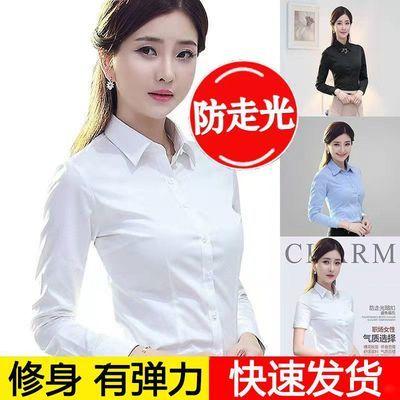 白衬衫女长袖白领修身职业工装春秋韩版收腰显瘦工作服方领白衬衫