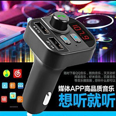 没杂音车载蓝牙MP3播放器免提手机导航通话双USB快充电器汽车用品