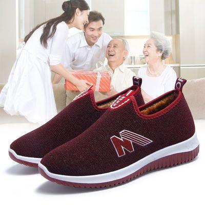 老北京棉鞋女冬加绒保暖中老年人棉靴防滑平底加厚短靴二棉鞋子女
