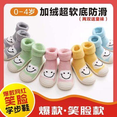 0-4岁春秋爆款笑脸袜鞋毛圈防滑防水软底学步鞋宝宝地板鞋
