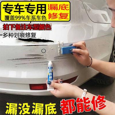 众泰7汽车车漆划痕修复自喷漆漆面刮擦蹭碰伤修补补漆笔清晨紫