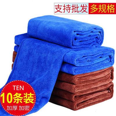 汽车纳米毛巾30*3030*7060*160不掉毛加厚吸水擦车巾洗车毛巾