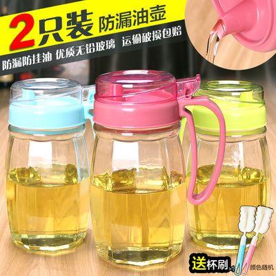 玻璃防漏油壶装油罐调料瓶厨房用品调味瓶油瓶酱油瓶醋瓶家用套装