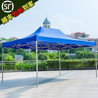 户外广告帐篷四角活动伸缩式遮阳棚摆摊折叠四脚大伞太阳遮雨棚