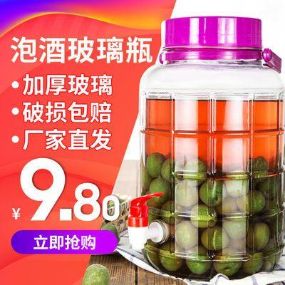紫丁香大小号家用八角玻璃密封罐茶叶罐零食防潮储物罐杂粮泡菜缸