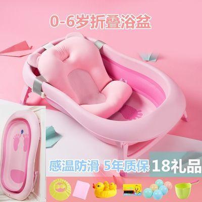 自动感温折叠婴儿浴盆宝宝洗澡盆大号坐躺两用新生儿童洗澡桶用品