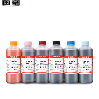 打印机墨水 适用爱普生惠普佳能兄弟连供墨水hp803 802墨盒 墨水