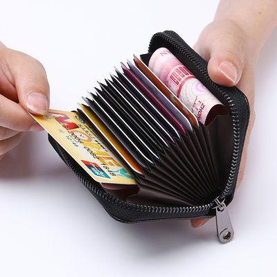 卡包男防消磁防盗刷大容量多卡位卡夹女超薄小巧照驾驶证一体卡套