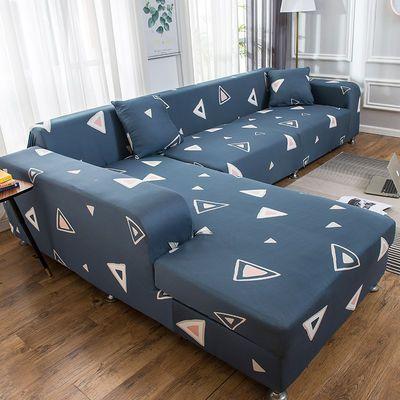 杉杉正品高弹力懒人沙发套全包万能套组合贵妃通用沙发罩全盖防滑
