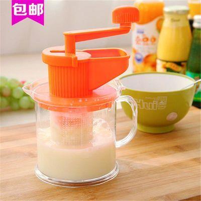 榨汁机多功能榨果汁机家用迷你学生宿舍汁渣分离榨汁机手动榨汁机