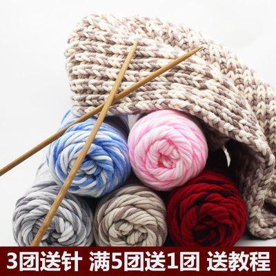 驼色织围巾毛线团柔软粗女士男友手编帽子纯棉红色姜黄色黑白五股