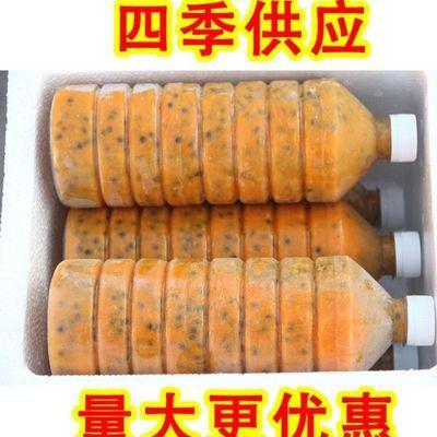 广西百香果酱百香果汁百香果原浆冷冻百香果原汁新鲜现挖 4斤包邮