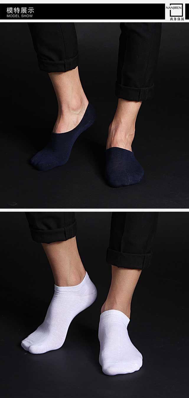 南极.人正品新款男士袜子中筒袜短筒袜四季棉质男袋装ZZX