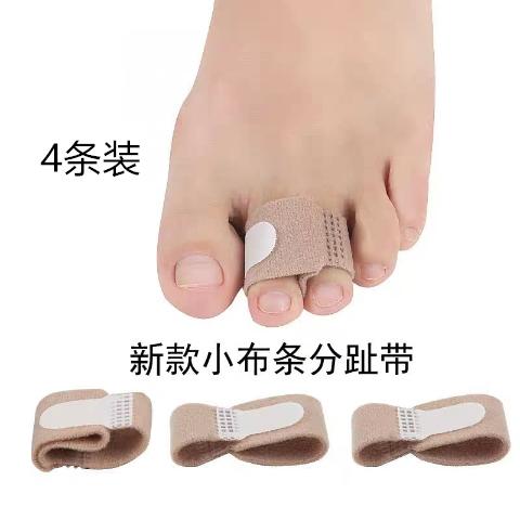 手指脚趾重叠分趾器拇外翻矫正器日夜佩戴小绑带男女大脚骨纠正带