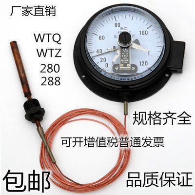 WTZ/TQ-288电接点压力式温度计远传变压器用测油温浴池水温气温表