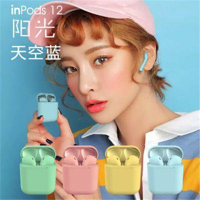 彩色无线蓝牙耳机双耳带充电仓便携运动触控5.0苹果安卓手机通用