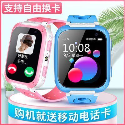 【买一送十】天才儿童电话手表触屏定位拍照防水小孩学生智能手表