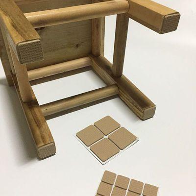 加厚耐磨防滑桌椅家具脚套椅子硅胶木地板保护垫静音凳子桌脚垫
