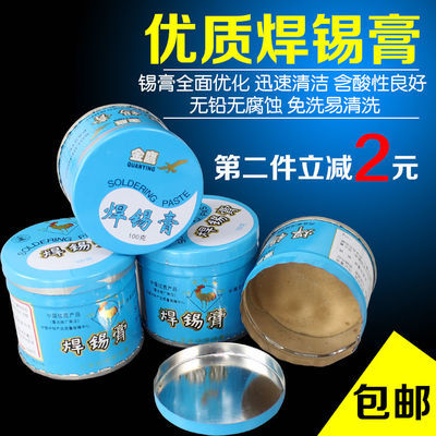 环保无铅焊锡膏有铅高温低温焊接锡膏植锡浆含银松香助焊剂