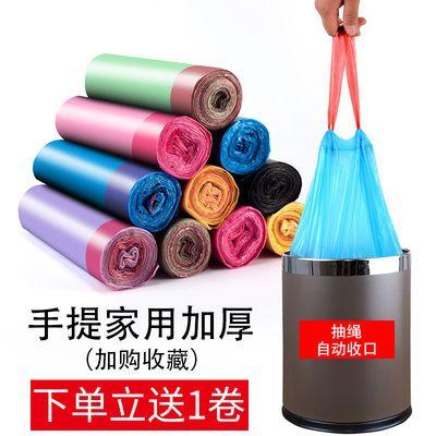 100加厚垃圾袋中小号带拉绳提手蓝色家用自动收口塑料袋特大卷