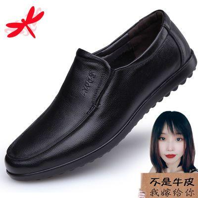 蜻蜓皮鞋男士真皮防滑软底休闲鞋套脚冬季加绒保暖中老年爸爸鞋子