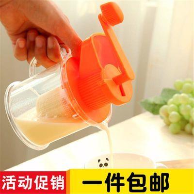家用小型手磨豆浆机水果榨汁机迷你手摇果汁机简易手动石榴榨汁器