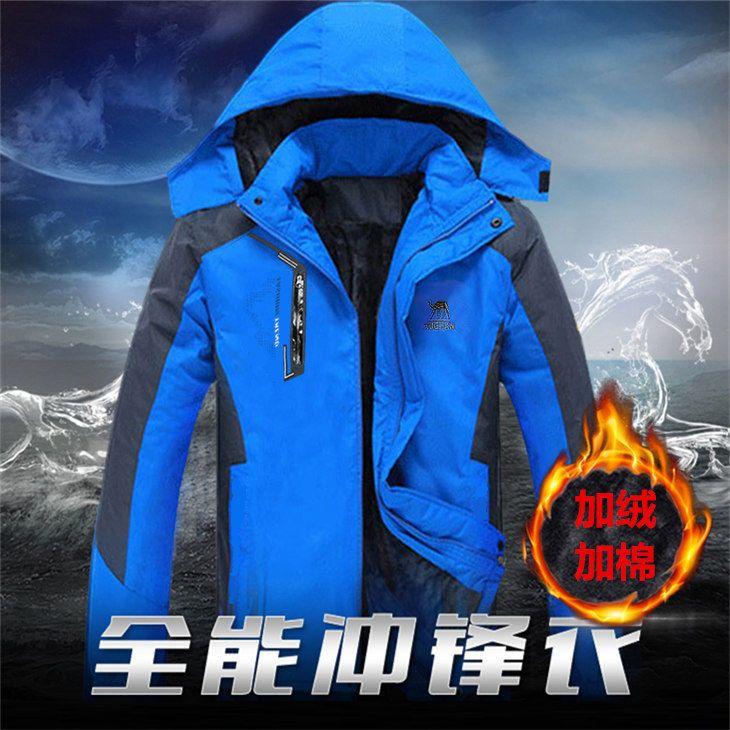 冬季加绒加厚冲锋衣
